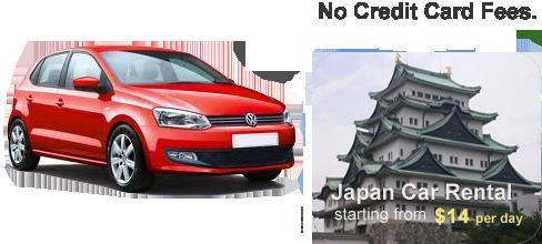 Hire car insurance cost ireland 14