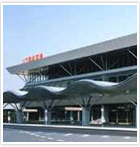 Ube Airport Car Rental